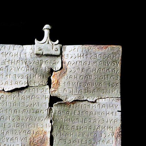 Tabula Cortonensis, MEAC di Cortona